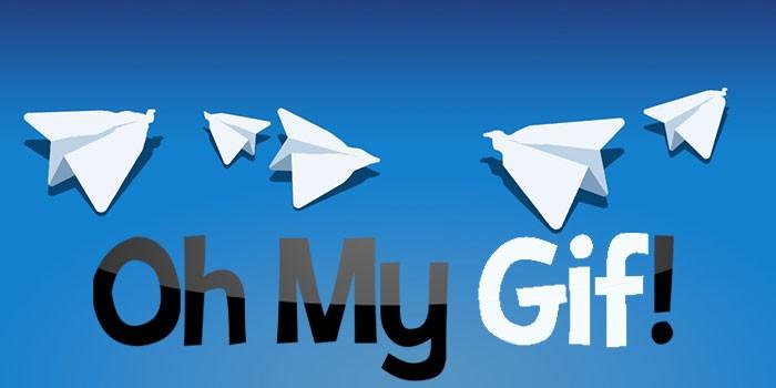 Как отправить гиф картинку в телеграме