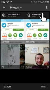 Гифки для Telegram – как отправлять GIF