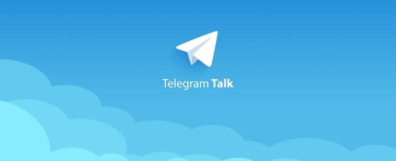 Голосование в Телеграмм: разновидности и способы использования