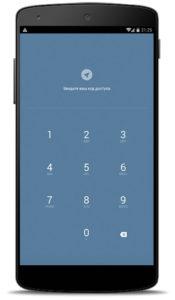 Как поставить пароль на Телеграмм: инструкция по применению