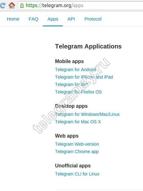 Регистрация в популярном мессенджере Telegram