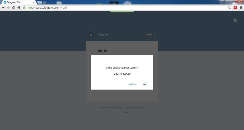 Регистрация в Telegram онлайн 3