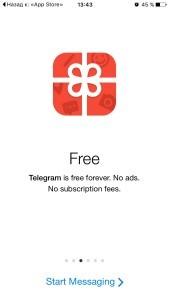Регистрация Телеграмм для IPhone 2