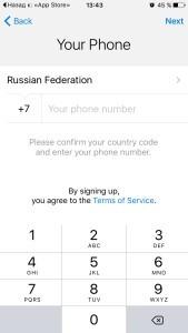 Регистрация Телеграмм для IPhone 3