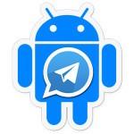 Скачать Telegram для Android